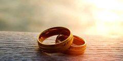 النفسي والزواج 240x120 - العليل السيكولوجي والزواج