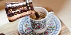القهوة التركية الأصلية 240x120 - القهوة التركية الأصلية