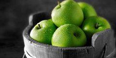 التفاح الأخضر 240x120 - إمتيازات التفاح الأخضر