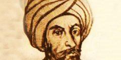 نواس شاعر الخمر 240x120 - حياة أبو نواس