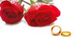 اجمل عبارات عن الزواج