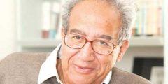 1 105 240x120 - مقاله عن الكاتب أحمد أمين