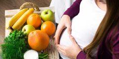 اطعمة صحية للحامل