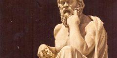 1 53 240x120 - مقاله عن سقراط