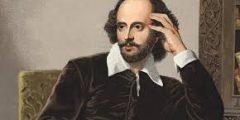 1 57 240x120 - مقاله عن وليم شكسبير