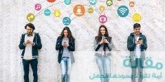 مواقع التواصل الاجتماعي 240x120 - أشهر مواقع التواصل الإجتماعي