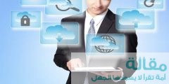 تقنية المعلومات 240x120 - أهمية التطور التكنولوجي للانسان
