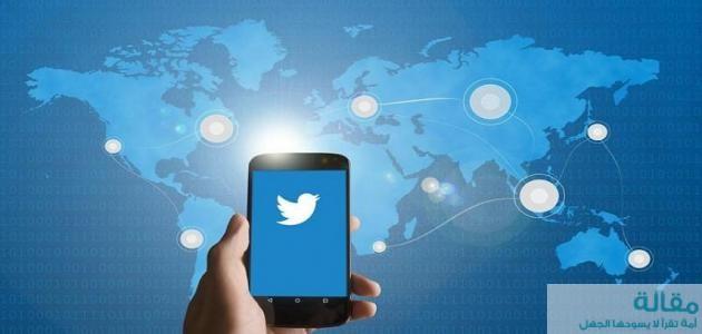إنشاء حساب تويتر - كيفية فتح حساب تويتر