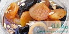 عمل خشاف رمضان 240x120 - كيفية عمل خشاف رمضان