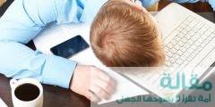 تؤثر التكنولوجيا على نومنا؟ 240x120 - مدى تأثير التكنولوجيا على النوم