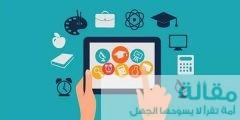 التعليم الإلكتروني 240x120 - مفهوم التعليم الإلكتروني وأهدافه