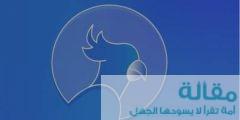 """22 1 240x120 - خدمة """"Amazon Polly"""" تدعم اللغة العربية الأن"""