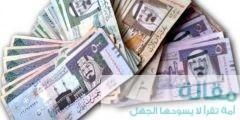 1 1 240x120 - استثمار أموالك في البورصةوالعقارات استثمار مربح