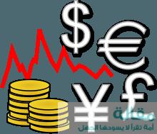 1 109 - سعر الصرف الأجنبي
