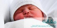 1 1245157 240x120 - دراسة تكتشف قابلية الجسم للسمنة من الطفولة