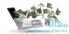 1 208 240x120 - كيفية جني المال من الإنترنت