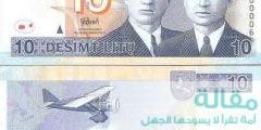 1 350 240x120 - طرق تطور العملة في ليتوانيا