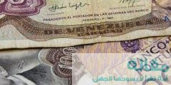 1 351 240x120 - ما هو تاريخ تطور العملة في البرتغال