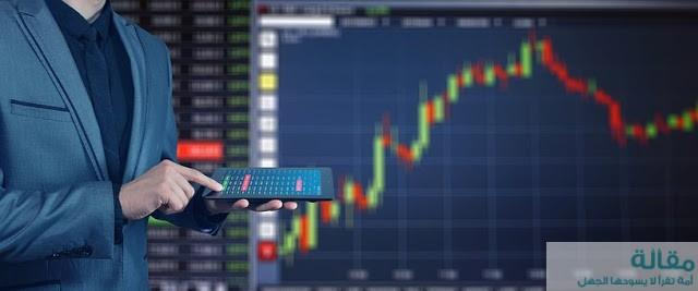 1 456 - أهم مميزات سوق الفوركس