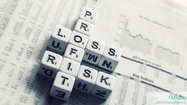 1 457 - مخاطر الاستثمار في الفوركس