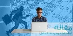 مصطلح التداول الاسلامي في اسواق المال