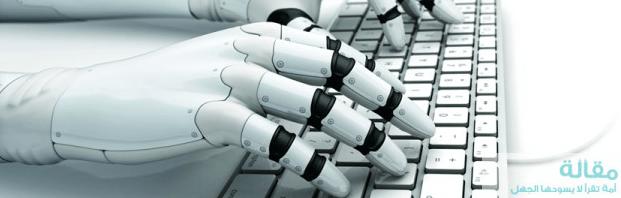 1 70 - كيفية اختيار أفضل روبوتات في الفوركس