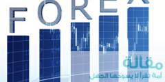 1 90 240x120 - مصطلحات اقتصادية هامة لمتداولي الفوركس