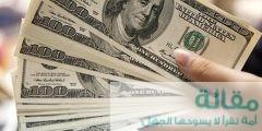 11201628135711103595841 240x120 - الدولار الأمريكي عرضة لخطر التقلبات المفاجئة
