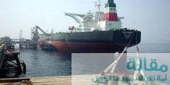 حصة المستثمر الأجنبي في الأسهم السعودية