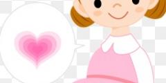 قناة فالوب ومشاكل الحمل خارج الرحم