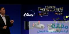 Disney 1 e1555271617106 240x120 - شركة ديزني تقدم خدماتها على Nintendo Switch