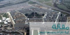 "Pentagon 796x420 240x120 - أمازون ومايكروسوفت يتنافسا على مشروع  ""JEDI"""