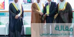 Screenshot 2019 04 18 A15I4020 jpg JPEG Image 4337 × 3085 pixels Scaled 19 240x120 - السعودية تطلق أول معرض لتقنية 5D