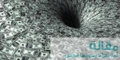Top 10 Ways New Forex Traders Lose Money 240x120 - أين تصرف نقودك بدون فائدة