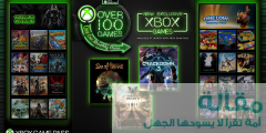 Xbox Game Pass Ultimate combines Gold and games for 15 a month 240x120 - مايكروسوفت تعلن عن لعبة سباقات جديدة