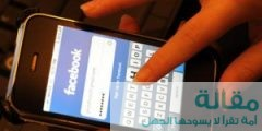 facebookmobile 300x2251 240x120 - أمور لا تضعها على حسابك بالفيسبوك