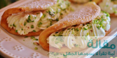 header image qatayef ramadan main image fustany AR main image 240x120 - طرق مختلفة لحشو القطايف الرمضانية