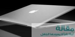 mac book air3 240x120 - معلومات عن أسوأ الفيروسات