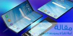 maxresdefault 12 1170x610 240x120 - تعليق سامسونج على مشكلة شاشاتها القابلة للطي