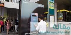 samsung bus wireless charging 240x120 - شحن لاسلكي لأجهزة سامسونج بشوارع سنغافورة