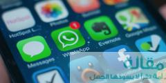 whatsapp 240x120 - دعم تشغيل واتساب على أجهزة iPad قريبا
