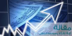 مؤشر التاجر a trader sentiment indicatorيواجه التداول