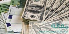 1 1 240x120 - الأستثمار في سوق تجارة العملات
