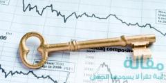 13 240x120 - سوق الفوركس وكيف يتم تداول الفجوات