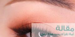 3 4 240x120 - تكبير العيون بواسطة المكياج الكوري