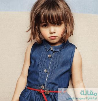 6 6 - اجمل قصات شعر اطفال بنات
