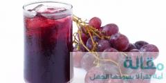 عصير العنب الاحمر المثلج  غني بمضادات الأكسدة