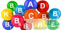 8 27 240x120 - أعراض نقص الفيتامينات والمعادن في الجسم