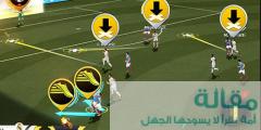لعبة بلنتيات جديدة بالسعودية