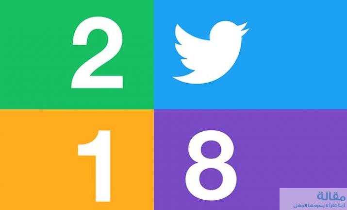 s 1 - ريتويت أكثر تغريدات تويتر السعودية بالعام الماضي